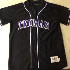Truman Black DeLong