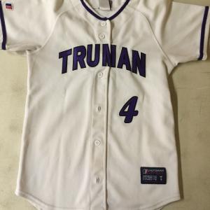 Truman White Uniform Express